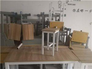 出售培訓班桌椅