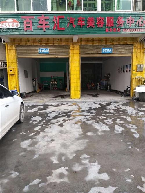 洗車店轉讓,地勢好,小區車庫門口,帶有舉升機可以修車做保養