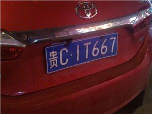 这个车牌车主下次在停车不放电话号码保证放气