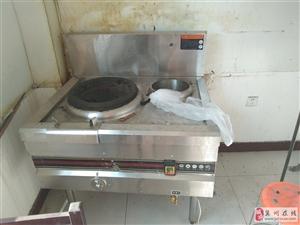 厨房灶台 电炸锅大小 烤烧饼炉 给钱就卖  只卖一天