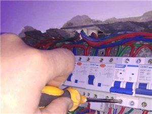 專業水,電,暖上門維修,清洗服務
