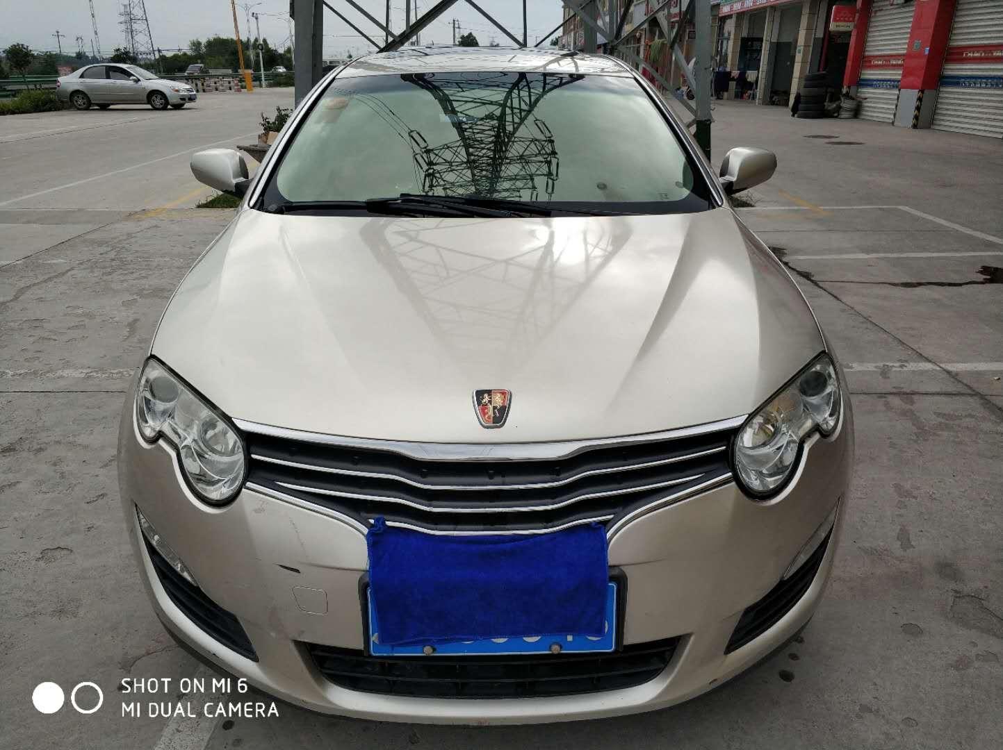 出售荣威550S+1.8L