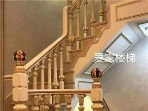 作实木楼梯到爱家楼梯