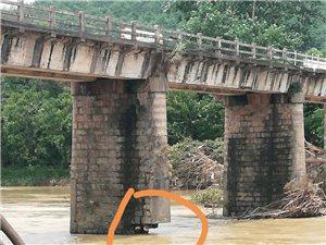 渡江向塘桥已成为危桥,现在也没采取任何措施。