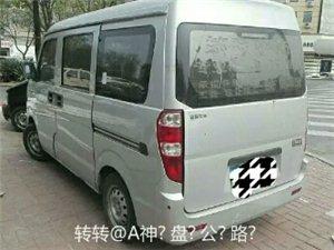 批發五輛過戶車私家車