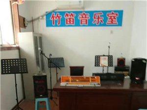 关王利民小区音乐学校招生