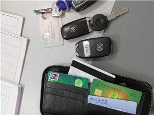 近几天有没有坐新世纪出租车的,掉车钥匙、钱包的,请联系监控室5082929