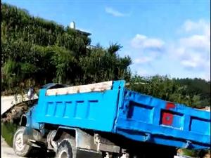 出售井下三噸王一輛,搭貨源一起,車在花梨有興趣電話聯系15285176907