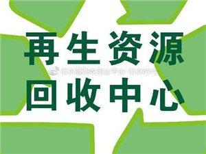 安和家綠色環保集團招代理