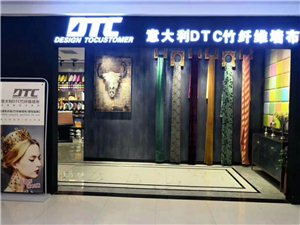 意大利DTC竹纤维墙布新品色立体