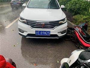 汽车司机故意撞电动车