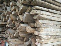 旧建筑模板,杉木方料,东北松方料,步步紧,粗丝螺秆,螺帽,山心扣,木工台锯。 建筑模板规格:183...