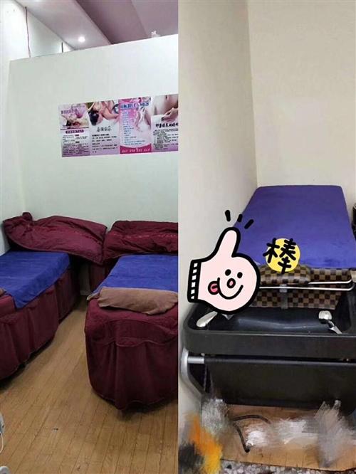 低价转让一张洗头床、二张美客床。