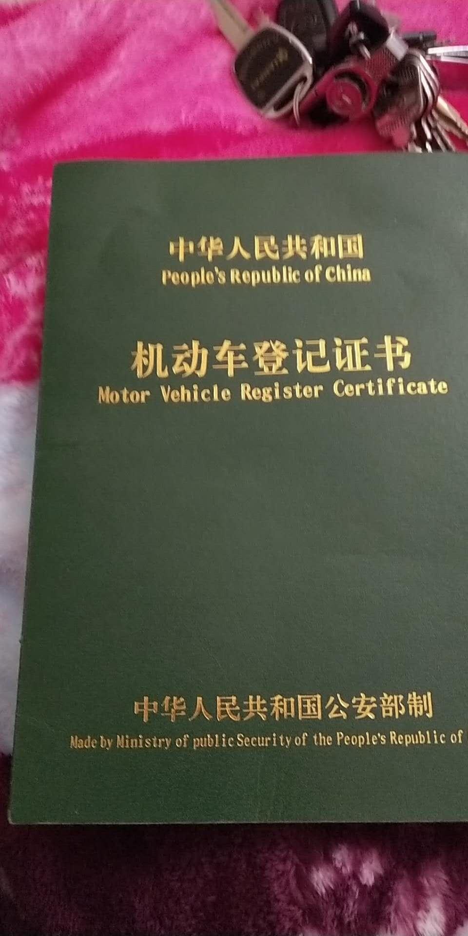長安新豹480發動機低價出售急售