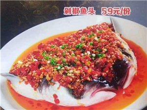 杨大厨鱼头王