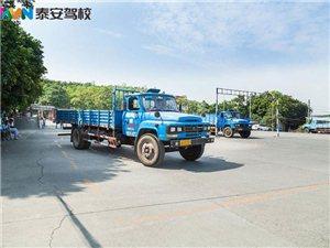 重慶大貨車駕校 拿證快有保障 活動價9500