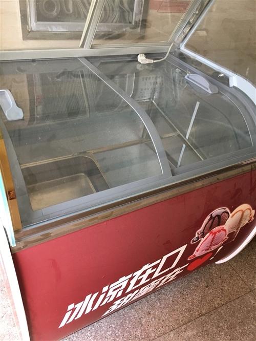 一个冰淇淋展示冷柜.一个硬冰冰激凌机子.两件都是9成新.现在低价出手.