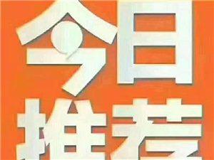 中山街店面21平+18.5平即买既收租105万元