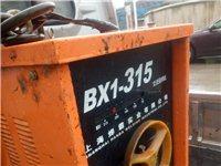 本人有一臺焊霸牌焊機出售,型號315交流機,純銅心。可開機驗貨。