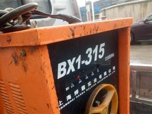 本人有一台焊霸牌焊机出售,型号315交流机,纯铜心。可开机验货。
