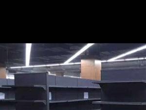 9成新超市货架低价出售 货架在浦城