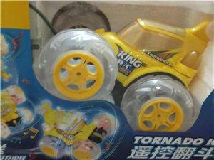 全新各类玩具零售批发