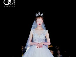 C.奧視覺婚慶攝影