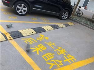 东王新苑自画停车位