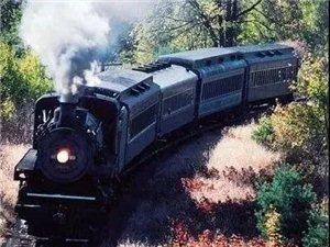 泌阳小火车承载着我们的童年故事