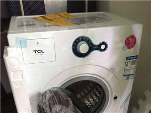 1000出售全新TCL滚筒洗衣机 未拆封的人  当时买了准备放出租房的  房子卖了也就没必要了……当...