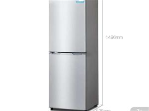 创维160升双门冰箱,九成新。地址县城盛世嘉园,需自提。有意者电联。