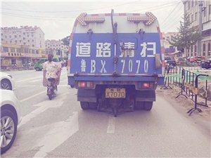 道路清�哕�非法占道