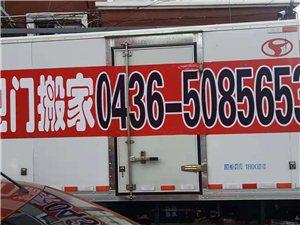福迎门搬家公司     优质服务    价格优惠