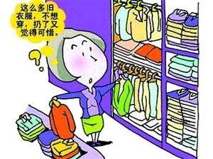 陕西安和家环保集团是专业从事高价回收各种废旧衣物,什么面料都可统统高价回收。风险小、门槛低、利润高。...