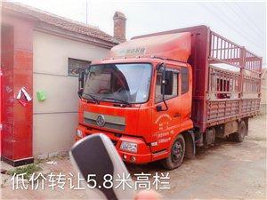 东风天锦货车