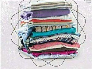 �西安和家�h保集�F是��I�氖赂�r回收各�N�U�f衣物,什么面料都可�y�y高�r回收。�L�U小、�T��低、利��高。...