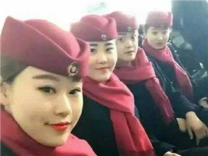 初高中應往屆畢業生 畢業后安排在中國高鐵部門上班。