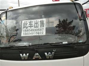 出售�W�Y。��r好。不�h�r2.6�f。�在建平富山。��15604915622