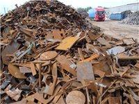 看看大量收購廢鐵!廢鋁!廢銅!廢農機拖拉機!廢電動車洗衣機!電話:15092972825