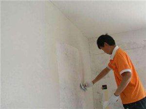 瀘州地區,刮膩子乳膠漆鋼化刮大白安裝石膏線舊房翻新