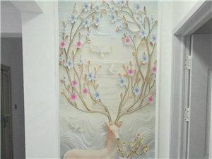 中森悅藍山3室 2廳 1衛1600元/月