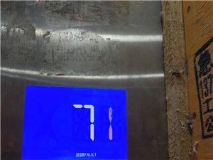这样的电梯已经三年了,你敢用吗?