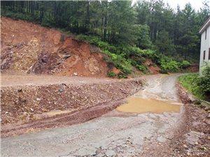 公路和山的排水��