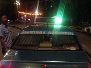 出租车司机载客投诉