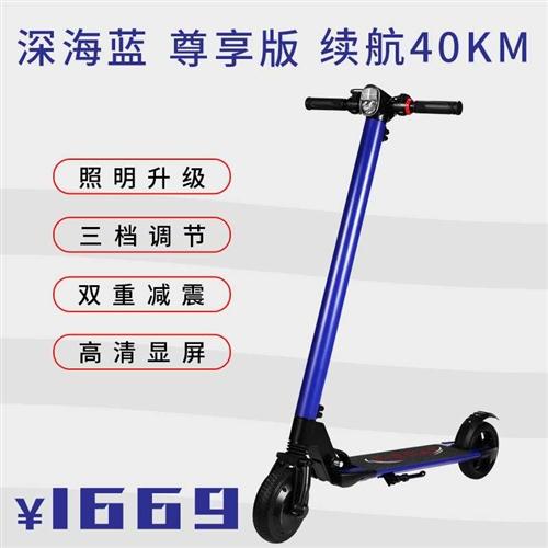 E-BOAT电动滑板,车子没问题,想换辆大的电动车,便宜转手。