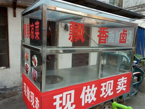 涼菜車外加冷柜兩臺,九層新,冷柜剛買的還在保修期,有需要的聯系