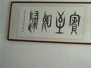 青州旗城賓館部分客房長租短租