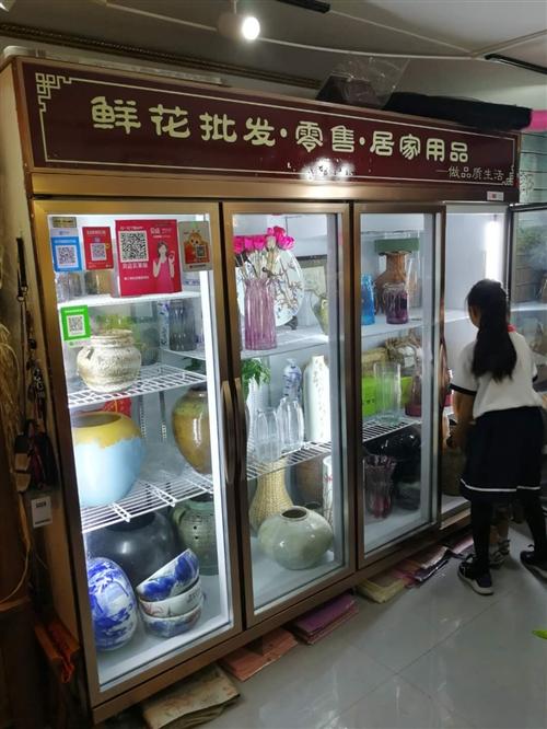 鲜花保鲜柜4门,买了一年半,售价3500元。