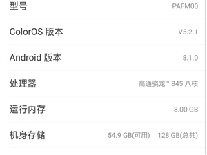OPPO  Find  X   几个月的机子换手机转无任何毛病,有需要的联系15120112755