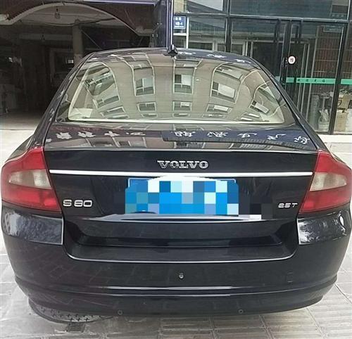 深蓝色沃尔沃S80,08款,京底儿,车况良好,发动机有质保,价格可议
